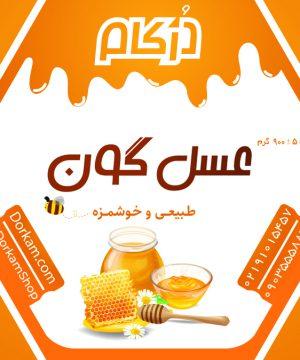 عسل گون طبیعی
