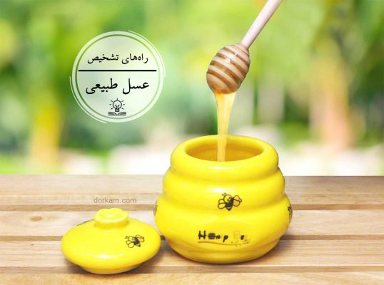 Natural_Honey