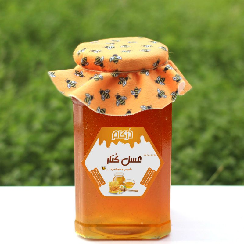 عسل صد در صد طبیعی کنار