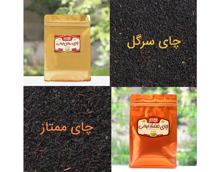 فرق چای سرگل و ممتاز 2